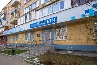 БТИ Ступинского района