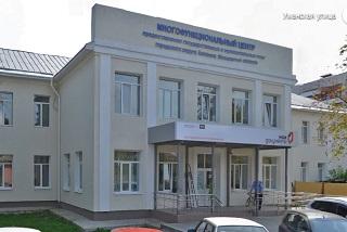 МФЦ Коломна