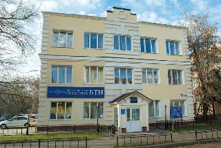 БТИ Серпуховского района
