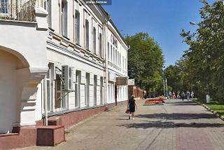 МФЦ Истринского района