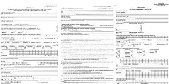 Регистрация дачного дома по декларации