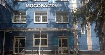 Филиал АО «Мособлгаз» «Северо-Запад»